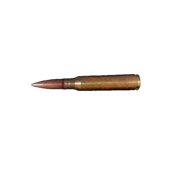 12.7 x 108 mm cartridge with bullet type Ball with FMJ/SC