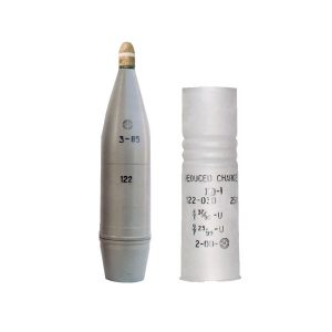 122 mm Round with Reduced Variable Charge and Jammer-carrying Projectile Starshel for 122 mm howitzers D-30, 2S1