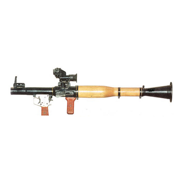 40 mm Anti-Tank Grenade Launcher RPG-7