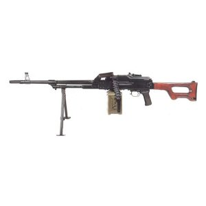 7.62 x 54 mm Machine Gun PK