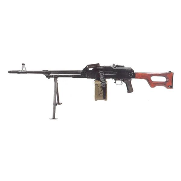 7.62 x 54 mm Machine Gun PK
