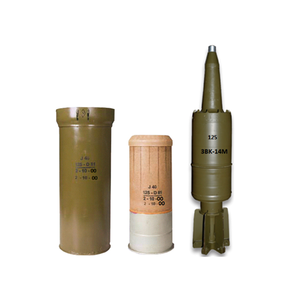 125 mm Round 3VBK-10M with High Explosive Anti Tank Fin