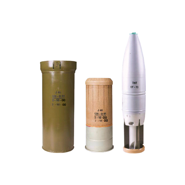 125 mm Round VOF22 with High Explosive Fragmentation Fin Stabilized Projectile OF19 (HE/FRAG-FS) For 125 mm tank gun 2A46/D81